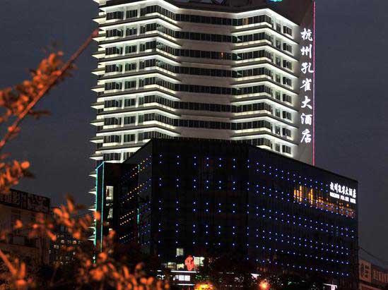 杭州孔雀大酒店图片